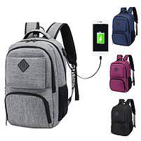 Городской молодежный рюкзак с USB зарядкой для телефона и отделением под ноутбук черный, фото 4