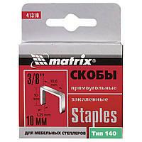 Скобы 10мм (10,6*1,25мм) тип 140 закалённые для ручного степлера 1000 шт // MTX MASTER 413109