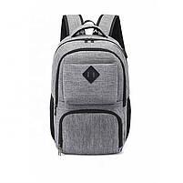 Міський молодіжний рюкзак з USB зарядкою для телефону та відділення під ноутбук сірий, фото 2