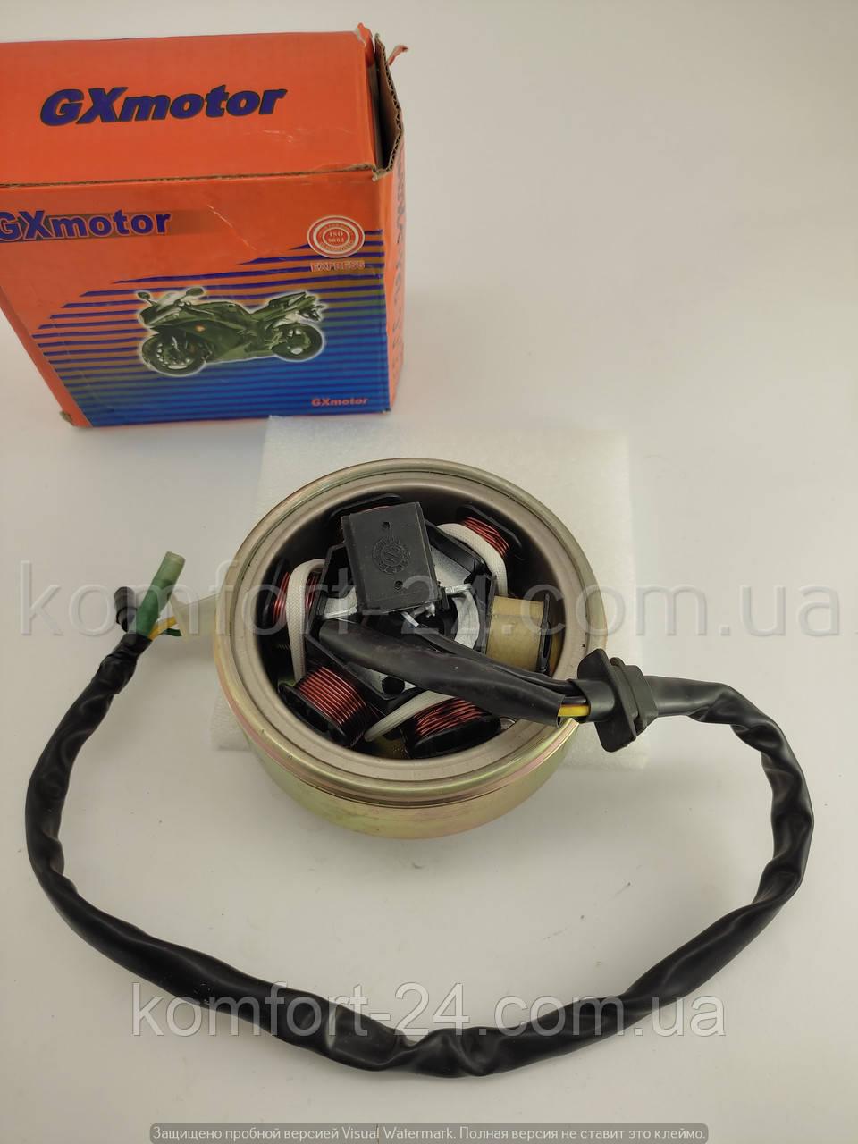 Генератор в зборі GY-6 (5+1) 125cc/150cc 152qmi/157qmj