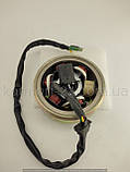 Генератор в зборі GY-6 (5+1) 125cc/150cc 152qmi/157qmj, фото 3
