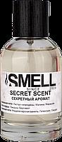 Духи женские - Secret scent - Секретный аромат - 100мл
