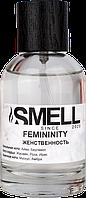 Духи женские -  Femininity - Женственность - 100 мл