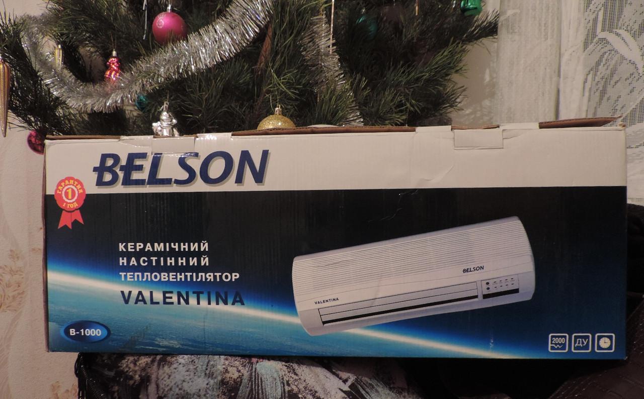 Тепловентилятор керамический обогреватель Belson Valentina. Проверенное временем качество.
