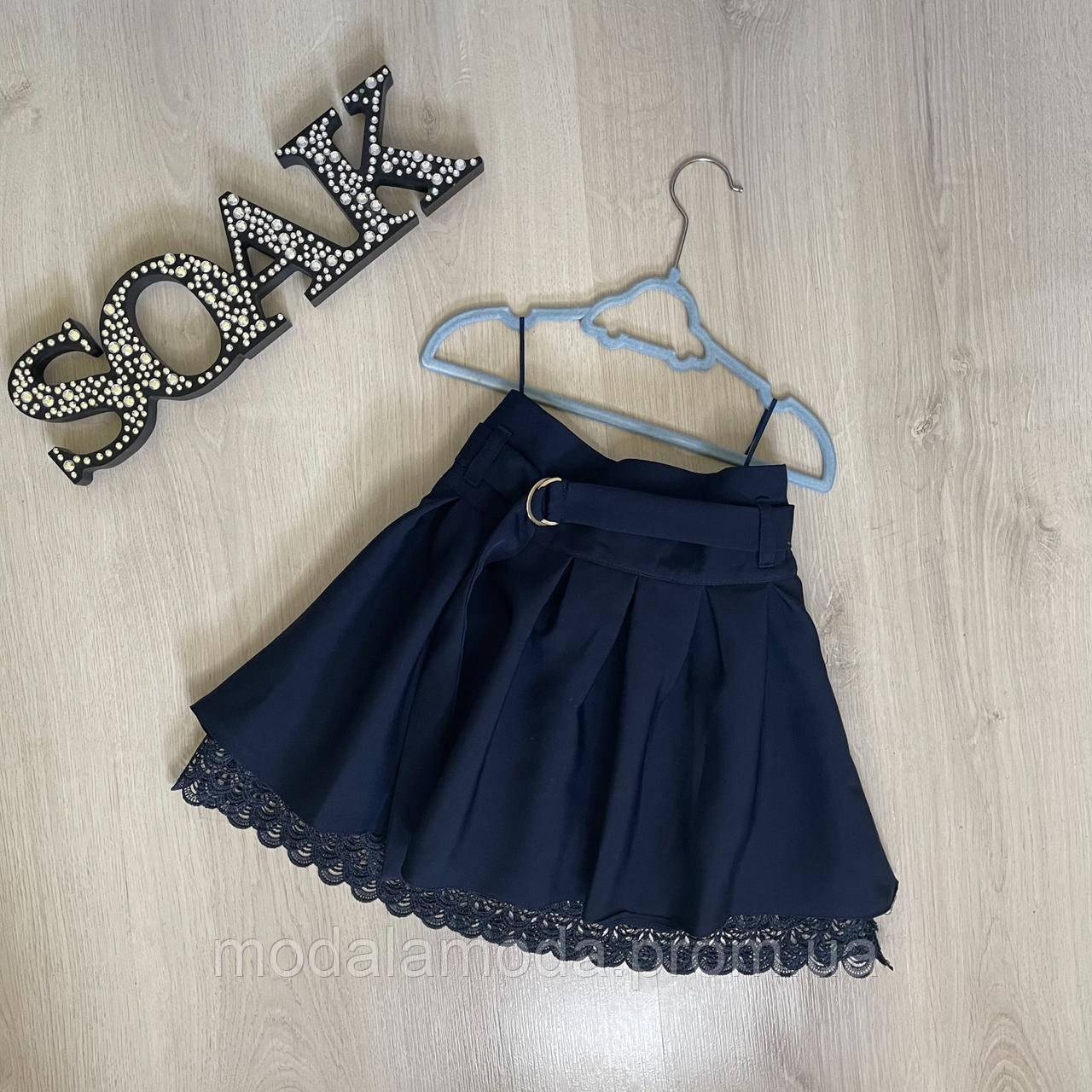 Юбка школьная для девочки синяя с кружевом