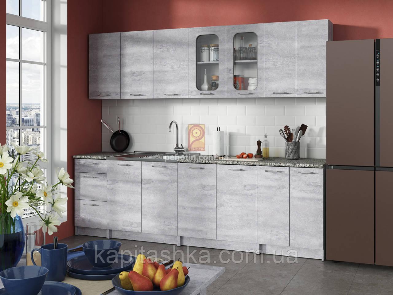 Кухня Диана 2,6 м (ДСП) комплектом и посекционно