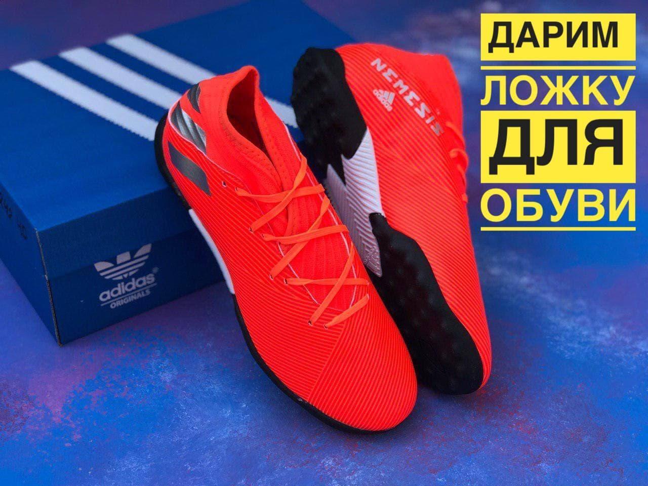 Стоноги Adidas Nemeziz 19.3 TF (адідас немезизи)