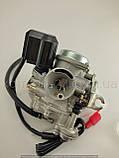 Карбюратор GY-6 50-80cc 139qmb (Kurosava), фото 3