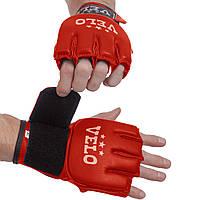 Перчатки для смешанных единоборств MMA кожаные VELO ULI-4024 S-XL цвета в ассортименте