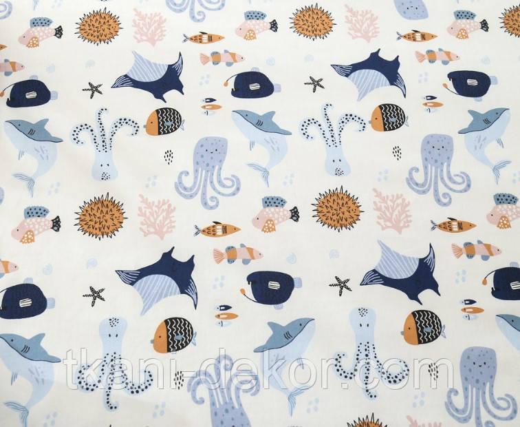 Сатин (бавовняна тканина) морський світ (65*145)