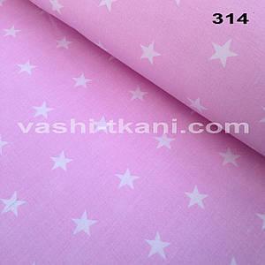 Бавовняна тканина польська білі зірки на рожевому № 314 Відріз(0,6*1,6 м)