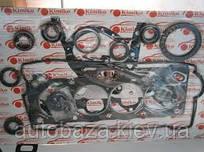 Набор прокладок двигателя  1.5L CK
