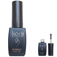 Каучуковое базовое покрытие (основа, база) для ногтей Kodi Rubber Base Gel, 8 мл.