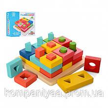 Дерев'яна іграшка Геометрика MD 2345 сортер-вкладиш