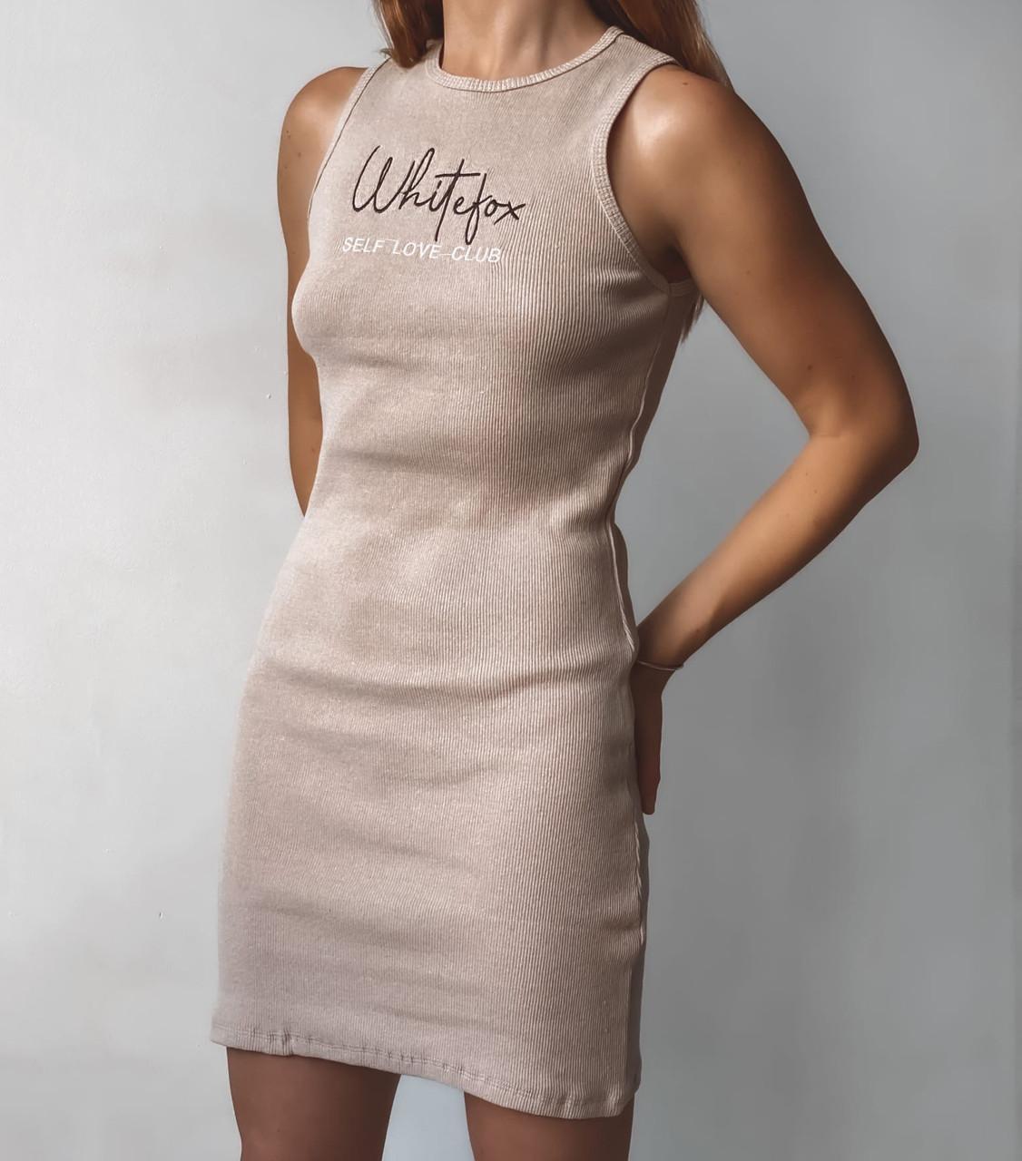 Женское облегающее платье-майка с вышивкой