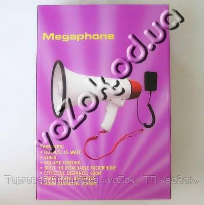 Мегафон громкоговоритель рупор орало ручной 15 Вт MANSONIC HMP 1503