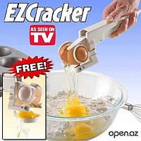 Универсальный прибор для разбивания яиц EZ Craker, фото 1