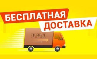 Безкоштовна доставка спортивного харчування від 600 грн Justin та УкрПошта!