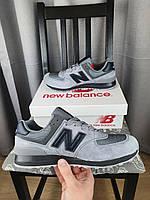 Кроссы Нью Беленс 574 серые замша Стильные кроссовки мужские New Balance 574 серые с темно синим