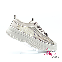 Женские кожаные кроссовки с обувной сеткой