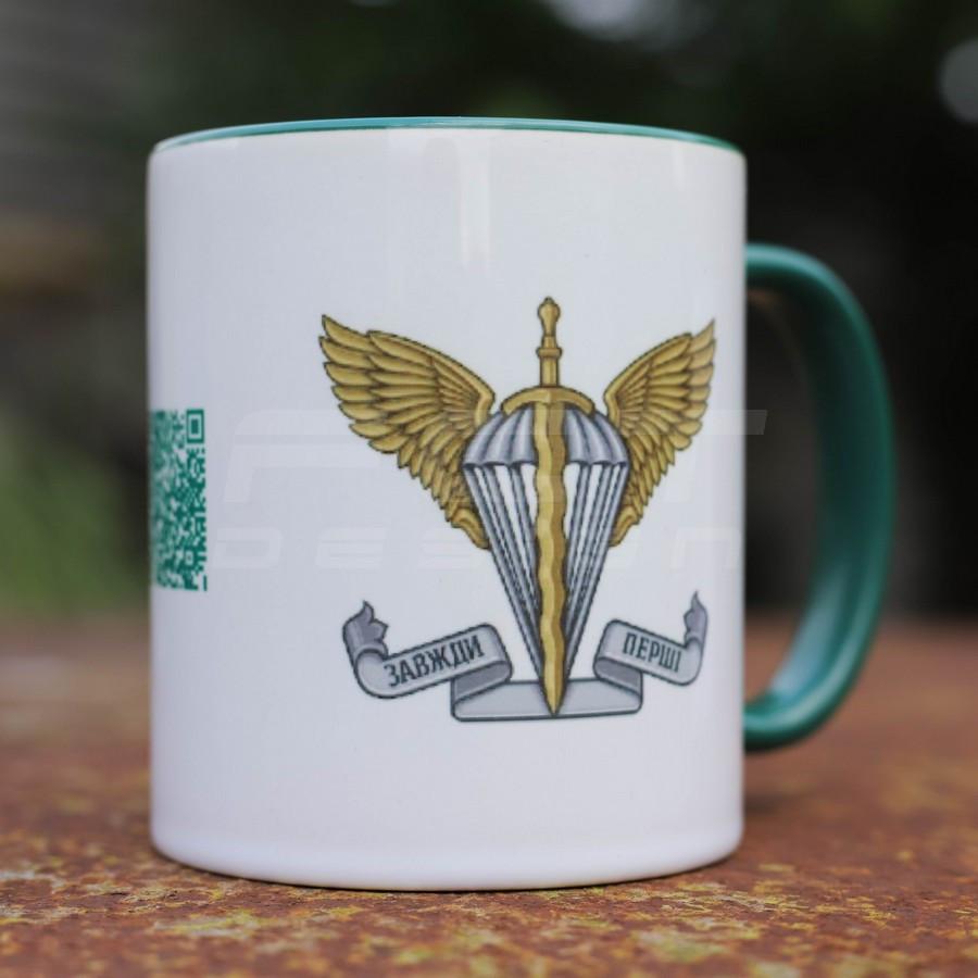 Чашка керамічна ДШВ