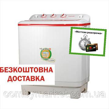 Пральна машина 7.0 кг з центрифугою, помпа ViLgrand V709-53E_red_(5072)