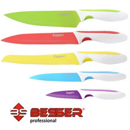 Набір ножів кухонних Besser c кольоровим покриттям