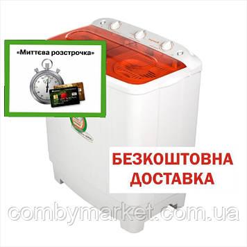 Пральна машина 7.0 кг з центрифугою, помпа ViLgrand V708-52_orange_(5071)