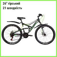 """Велосипед двухколесный 26"""" Discovery CANYON AM2 DD черный зеленый белый 21 скорость дисковые тормоза 350"""