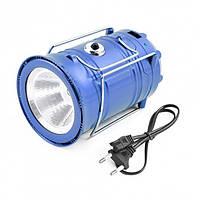 Кемпінговий ліхтар світлодіодний ручний з сонячною батареєю вбудованим акумулятором, фото 1