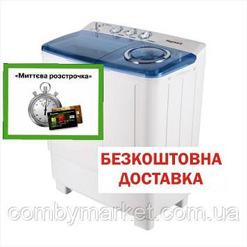 Пральна машина 8,0 кг з центрифугою ViLgrand V814-2CR_blue