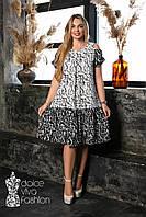 Ошатне жіноче плаття великий розмір 46-56, фото 1