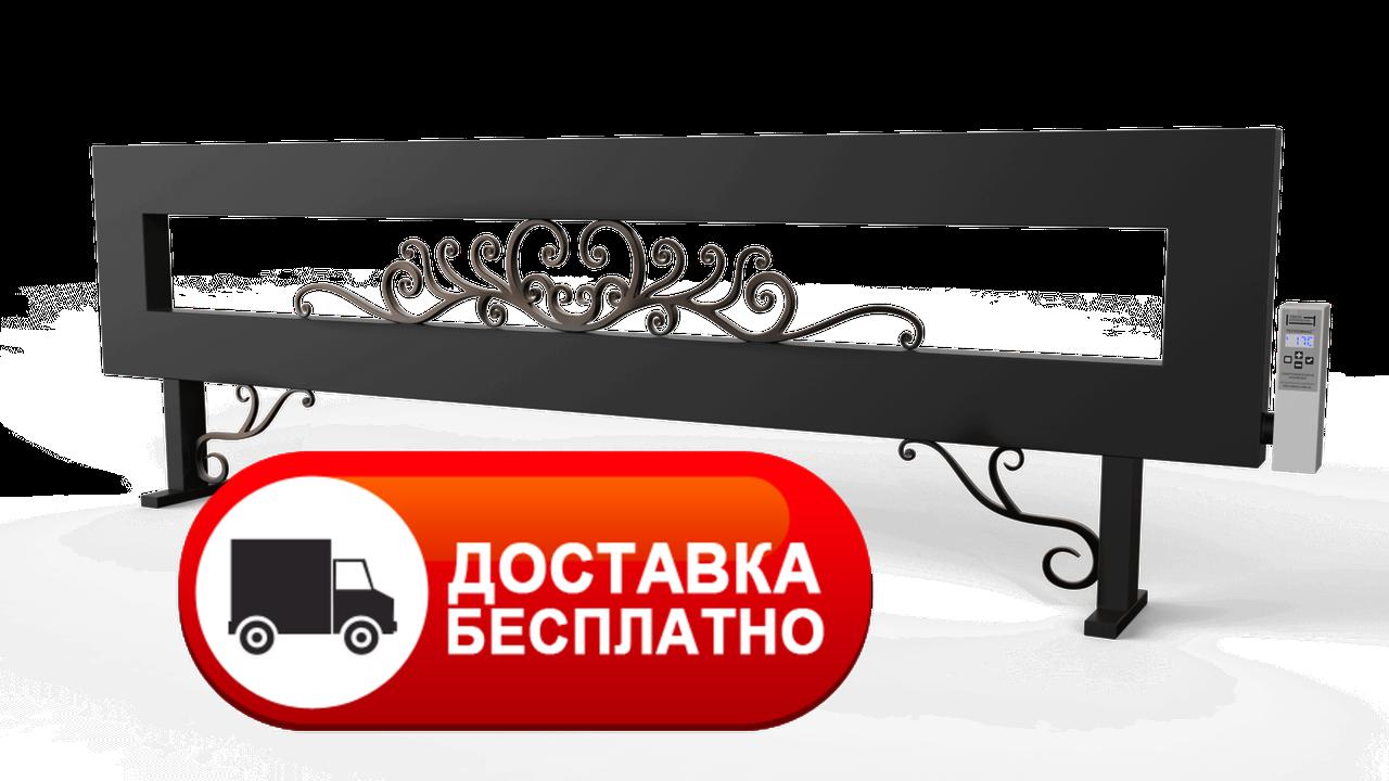 Енергоощадний обігрівач з художньою ковкою Тепломакс 1.7 квт