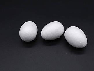 Заготовки із пінопласту. Яйце. 55мм.