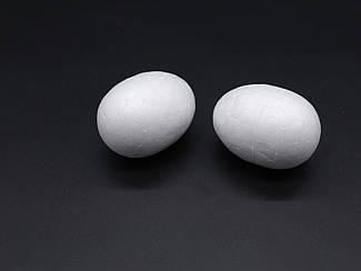 Заготовки із пінопласту. Яйце. 60мм.