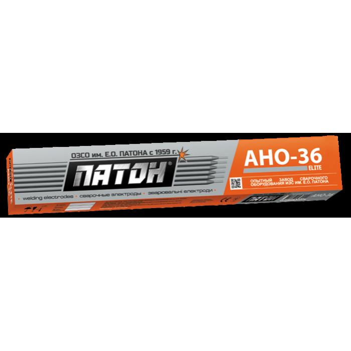 Зварювальні електроди ПАТОН АНО-36 ЕLІТE 3 мм 5 кг