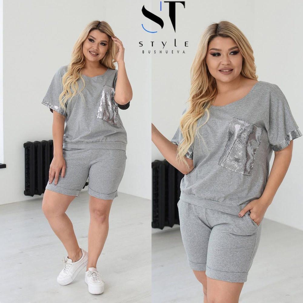 Женский костюм шорты и футболка SKL11-305760