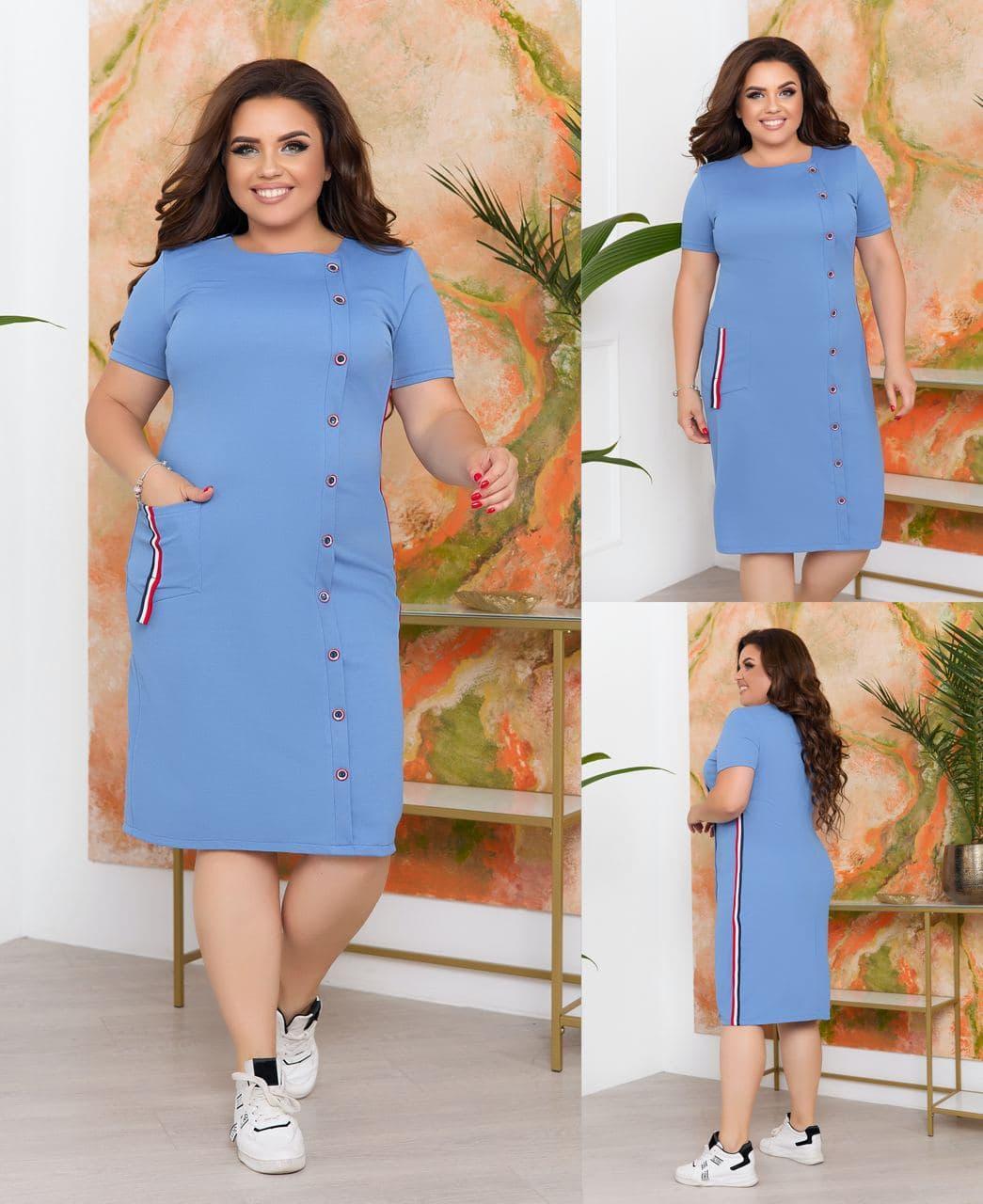 Платье спортивное трикотажное джинсового цвета SKL11-305783