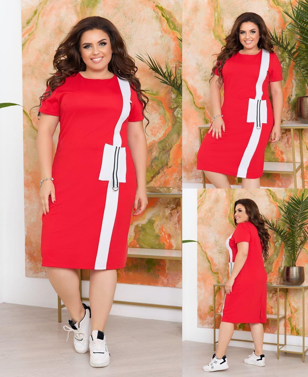 Сукня спортивне трикотажне червоний з білою смугою SKL11-305786