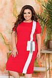 Сукня спортивне трикотажне червоний з білою смугою SKL11-305786, фото 3