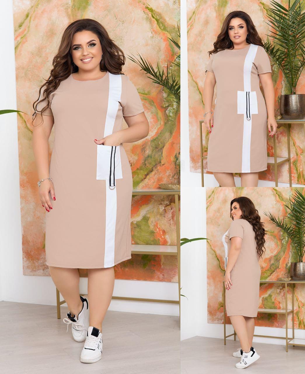 Платье спортивное трикотажное с белой полосой SKL11-305789
