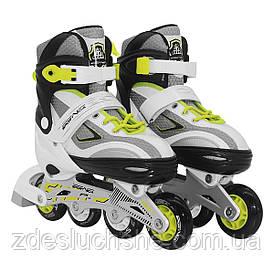 Роликовые коньки SportVida Size 39-42 Grey/Yellow SKL41-277910