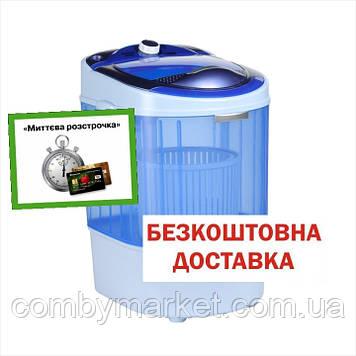 Пральна машина 3,5 кг; однобакова, центрифуга знімна ViLgrand V135-2550_blue
