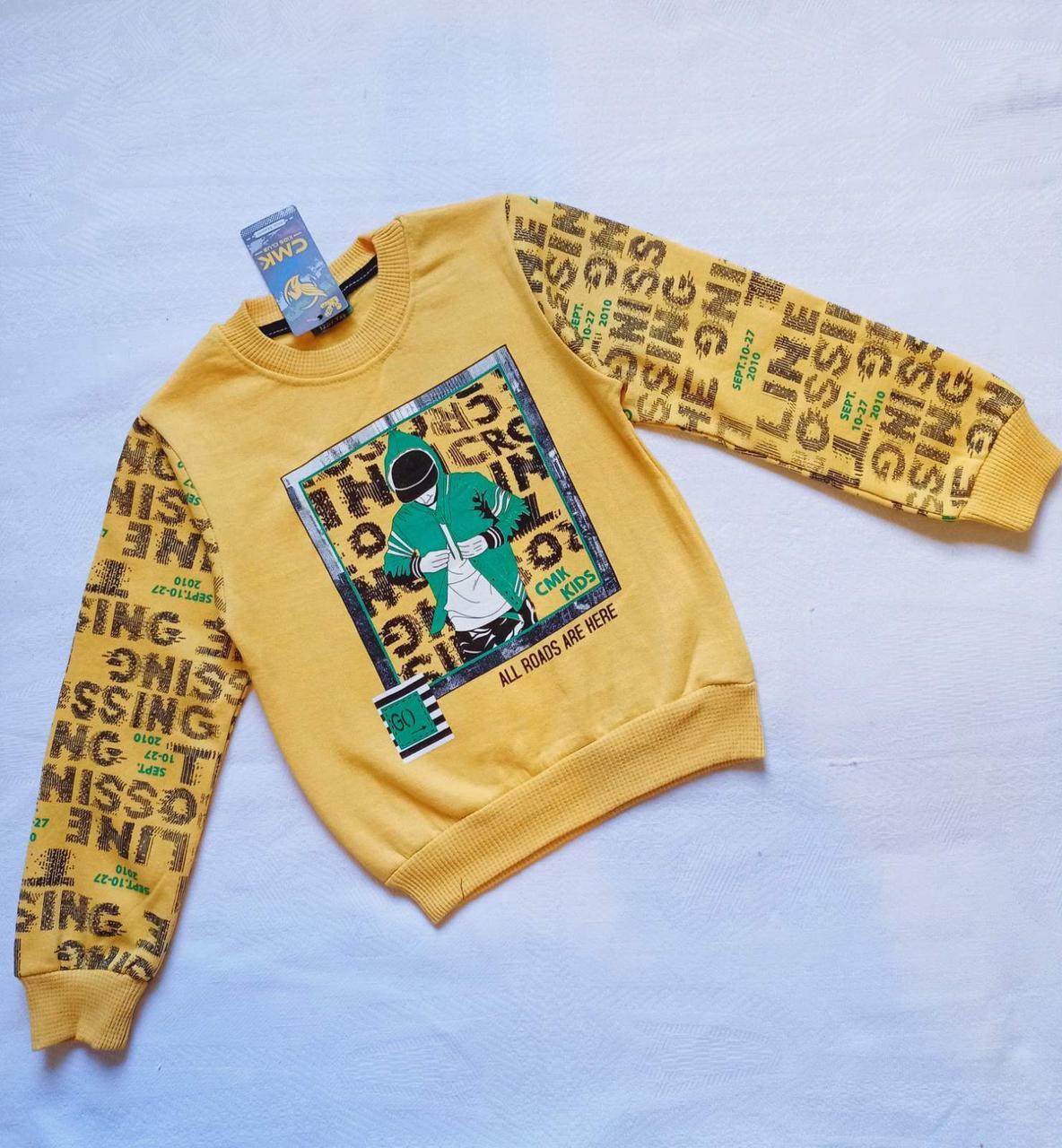 Подростковый свитшот для мальчика на флисе р.8-12 лет жёлтый (10045)