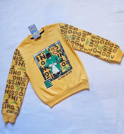 Подростковый свитшот для мальчика на флисе р.8-12 лет жёлтый (10045), фото 2