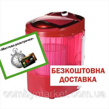 Пральна машина 3,5 кг; однобакова, центрифуга знімна ViLgrand V135-2550_red