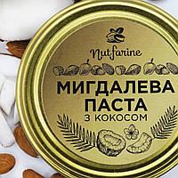 Мигдалева паста з кокосом 150 г, фото 1