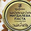 Мигдалева паста з кунжутом 500 г