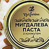 Мигдалева паста з кунжутом 300 г
