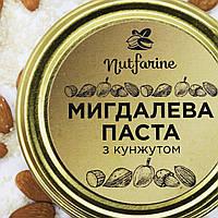 Мигдалева паста з кунжутом 300 г, фото 1